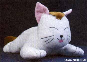 Fushigi yugi Tama neko cat plush