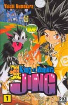 Jing King of bandits tome 01
