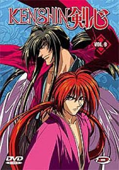 Kenshin Serie Tv vol 09 DVD PAL FR/NL