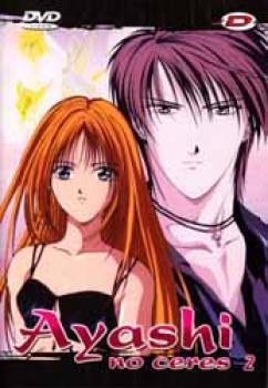 Ayashi no ceres vol 02 DVD PAL FR
