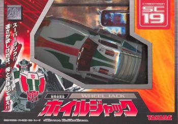 Super Link Transformer SC-19 Wheel Jack