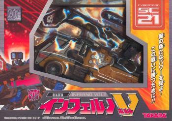 Super Link Transformer SC-21 Inferno Super mode