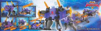 Super Link Transformer SD-20 Galvatron Super mode