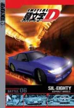 Initial D vol 06 Terror of Mt. Usui DVD