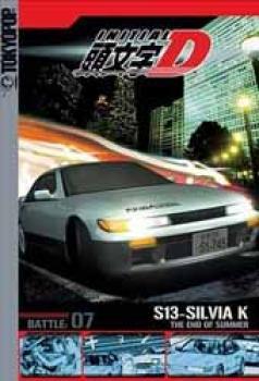 Initial D vol 07 DVD