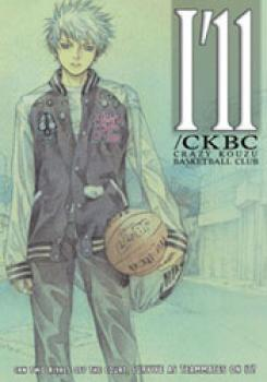 I'll CKBC (Crazy Kouzu basketball club) DVD