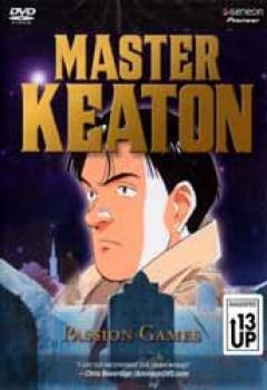 Master Keaton vol 8 Passion games DVD