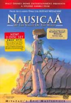 Nausicaa of the valley of wind 2 disc DVD