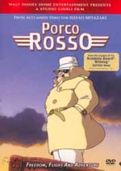Porco rosso 2 Disc DVD