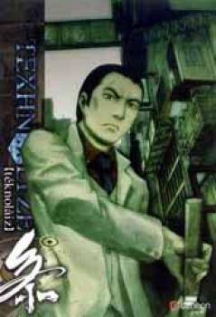 Texhnolyze vol 03 Retaliation DVD