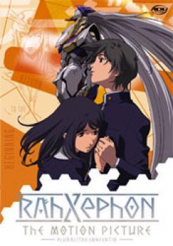 Rahxephon the movie DVD