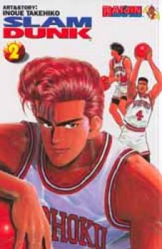 Slam Dunk vol 02 GN