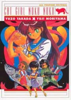All purpose cultural cat girl Nuku Nuku vol 01 TP
