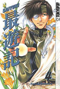 Saiyuki vol 04 GN