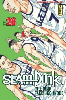 Slam Dunk tome 28