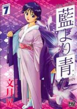 Ai yori aoshi (Blue indigo) tome 07