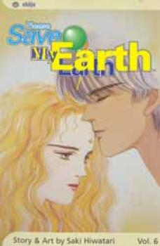 Please save my earth vol 06 GN