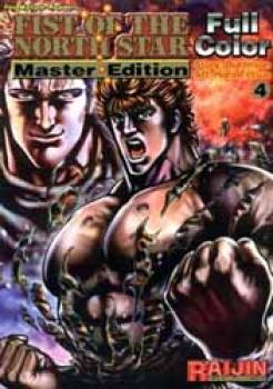 Fist of the North star Master edition vol 04 GN