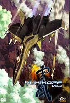 Yukikaze vol 01 DVD PAL FR