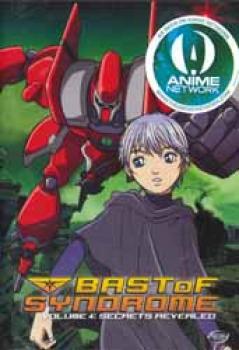 Bast of syndrome vol 04 Secrets revealed DVD