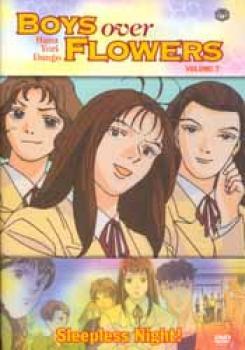 Hana Yori dango (Boys over flowers) vol 07 DVD