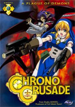 Chrono crusade vol 01 DVD
