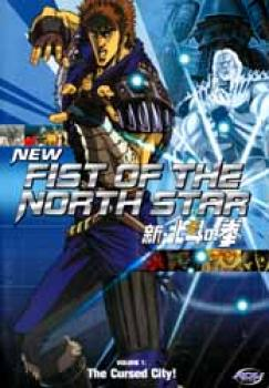 New Fist of the North Star vol 01 The cursed city DVD