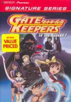 Gatekeepers vol 05 Signature series DVD