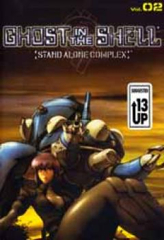 Ghost in the shell TV vol 02 DVD