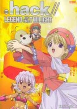 Dot Hack Legend of the twilight Bracelet vol 03 End game DVD