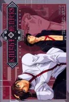 Knight hunters vol 02 Troubled souls DVD