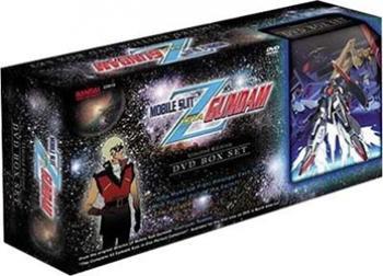 Zeta gundam Limited edition DVD box set