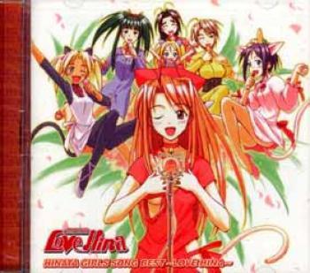 Love Hina Hinata girls song collection 1 CD