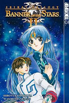 Seikai trilogy vol 03 (of 03) Banner of the stars II GN