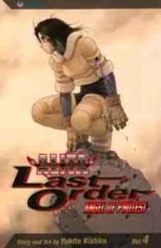 Battle angel Alita Last order vol 04 GN
