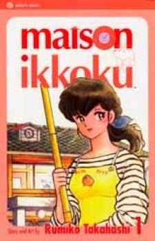 Maison Ikkoku vol 01 Welcome to maison Ikkoku GN