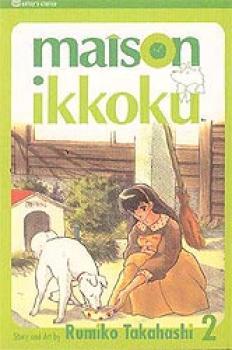 Maison Ikkoku vol 02 Family affairs GN