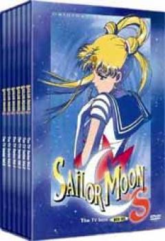 Sailor Moon S TV Thin-pack DVD box set
