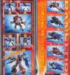 Super Link Transformer SC-26 Superion