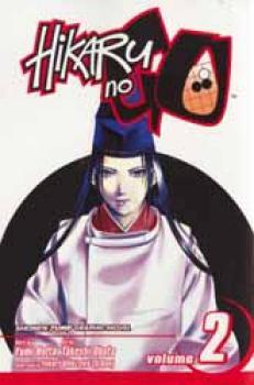 Hikaru no go vol 02 GN