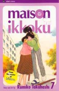 Maison Ikkoku vol 07 GN
