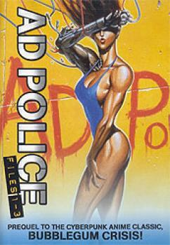 AD Police complete DVD