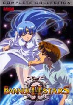 Banner of the stars II Complete collection DVD