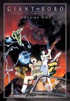 Giant robo vol 01 Day the Earth stood still DVD