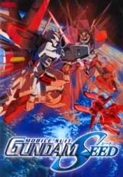 Mobile suit Gundam Seed vol 03 DVD