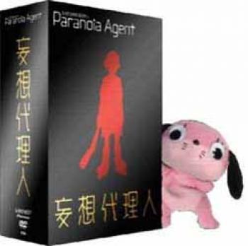 Paranoia agent vol 01 Enter lil slugger DVD with artbox