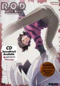 R.O.D. Read or dream TV vol 03 The past DVD