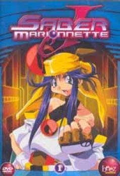 Saber marionette J vol 01 DVD PAL FR