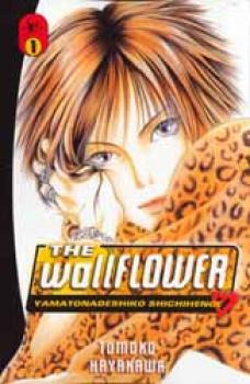 Wallflower vol 01 GN