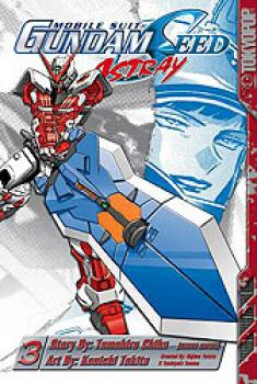 Gundam Seed Astray vol 03 GN